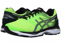 ASICS GEL-Cumulus 18 (Green Gecko/Silver/Safety Yellow)