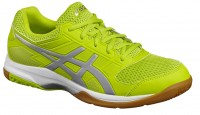 ASICS GEL-Rocket 8 (Energy Green/Silver/White)