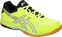 ASICS GEL-Rocket 8 (Flash Yellow/Silver)