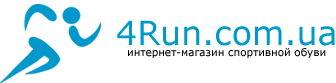 Интернет-магазин спортивной обуви 4Run.com.ua