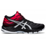 ASICS GEL-Beyond 6 MT (1071A050-002)