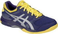 ASICS GEL-Rocket 8 (Indigo Blue/Silver)