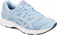 Женские ASICS GEL-Contend 5 (Skylight/Silver)