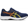 ASICS Gel-Contend 5 (Blue Expanse/Sour Yuzu)