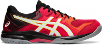 ASICS Gel-Rocket 9 (Speed Red/White)