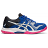 Женские ASICS Gel-Rocket 9 (Asics Blue/White)